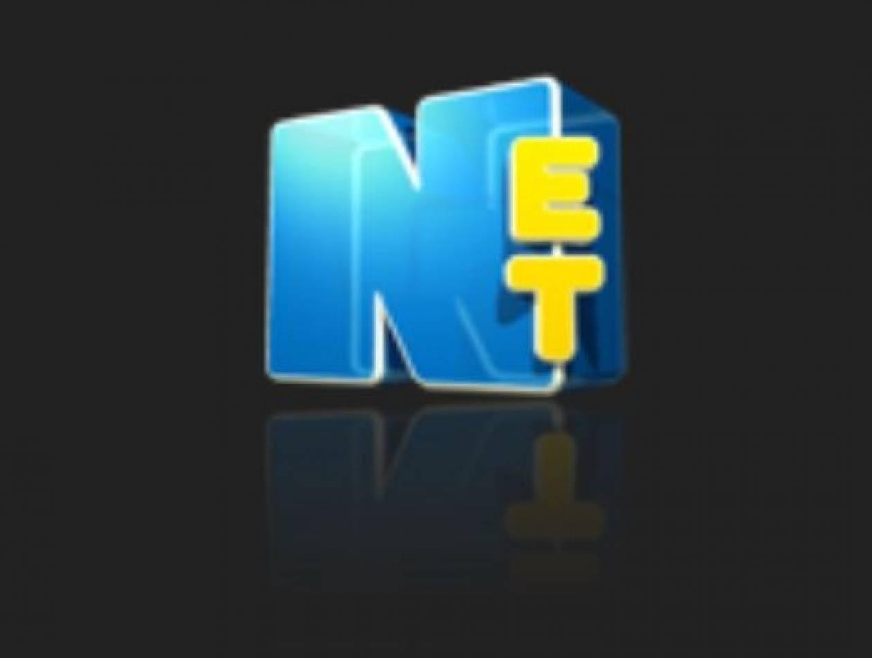Τίτλοι τέλους για τηλεοπτικό σταθμό της Πελοποννήσου