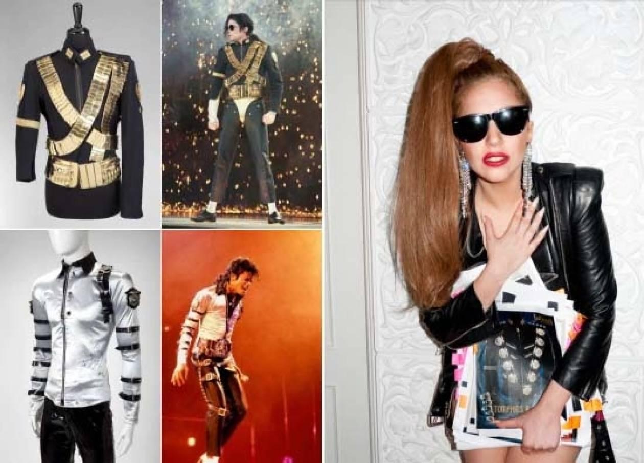 Η Lady Gaga αγόρασε την... γκαρνταρόμπα του Michael Jackson