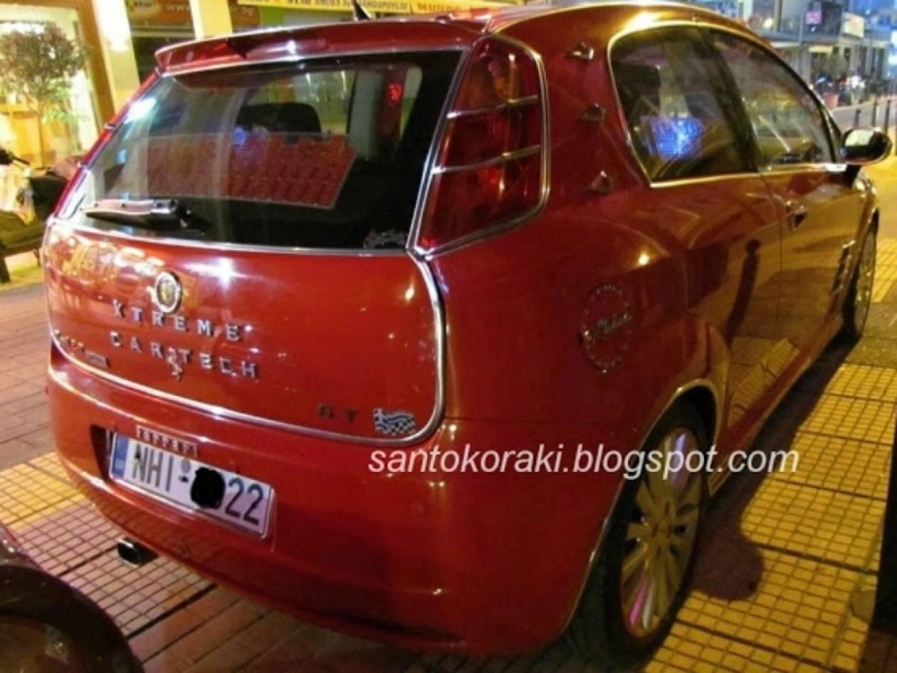 Θεσσαλονικιός έκανε το Fiat του... Ferrari και του έβαλε στρασάκια!