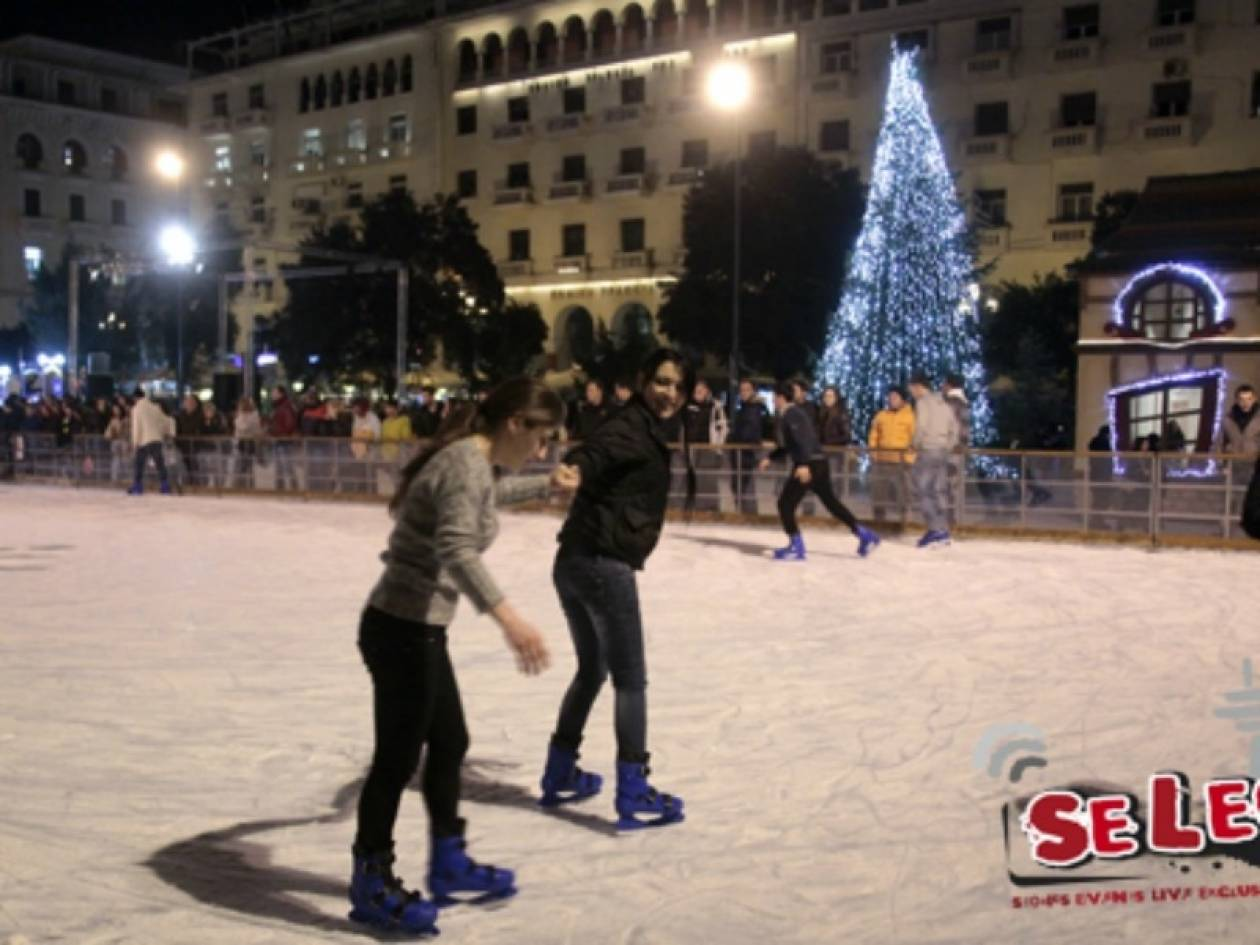 Πάγωσε η πλατεία Αριστοτέλους! (pics)
