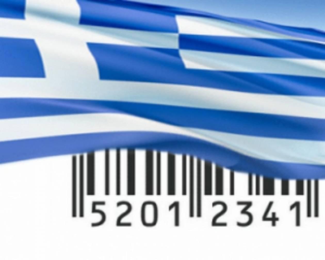 Ζητούνται δημιουργοί για να φτιάξουν το ελληνικό σήμα στα προϊόντα μας