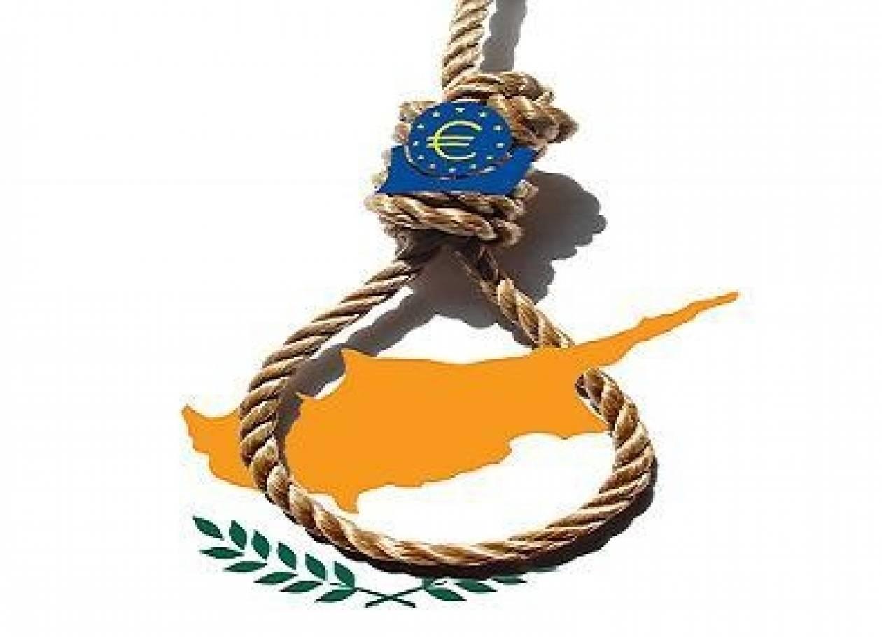 Mε εμπόδια... το Μνημόνιο στην Κύπρο εξαιτίας των επιφυλάξεων του ΔΝΤ