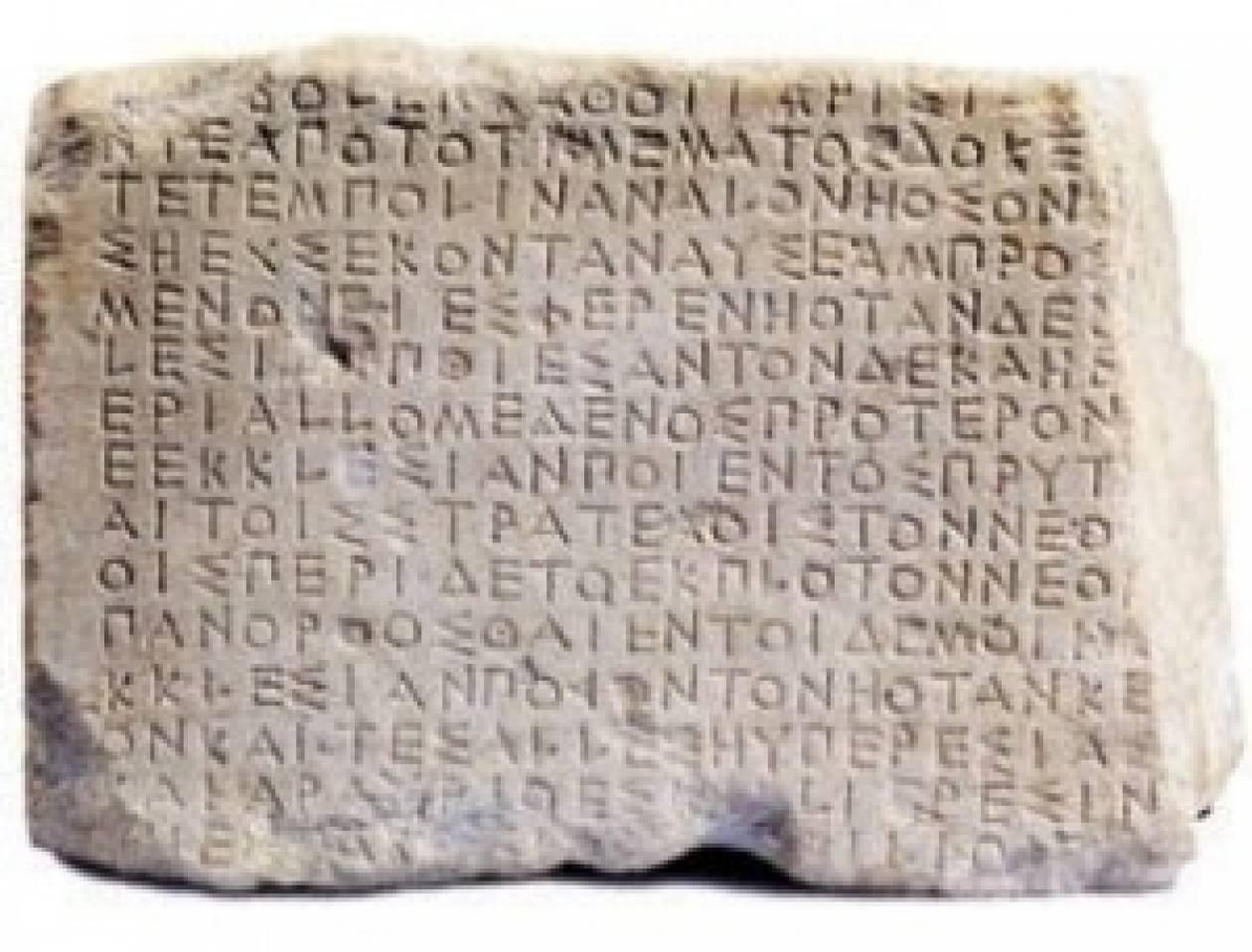 Γιατί οι Έλληνες δεν μαθαίνουν Αρχαία Ελληνικά στο σχολείo;