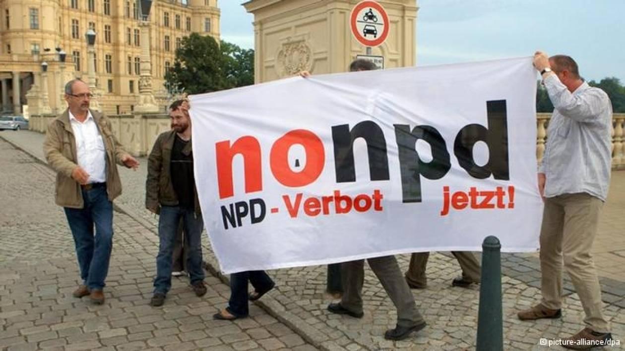 Απαγόρευση του νεoαζιστικού κόμματος NPD;