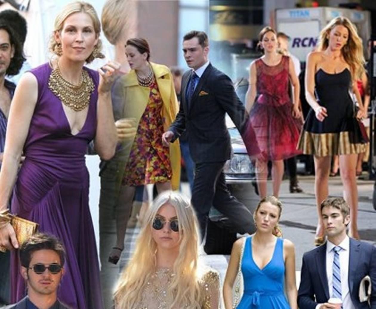 Gossip Girl: έξι σεζόν στυλ φτάνουν στο τέλος τους