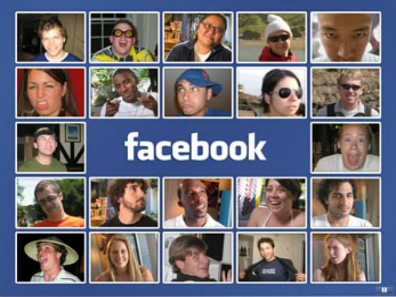 Facebook ακόμα και από την... τουαλέτα