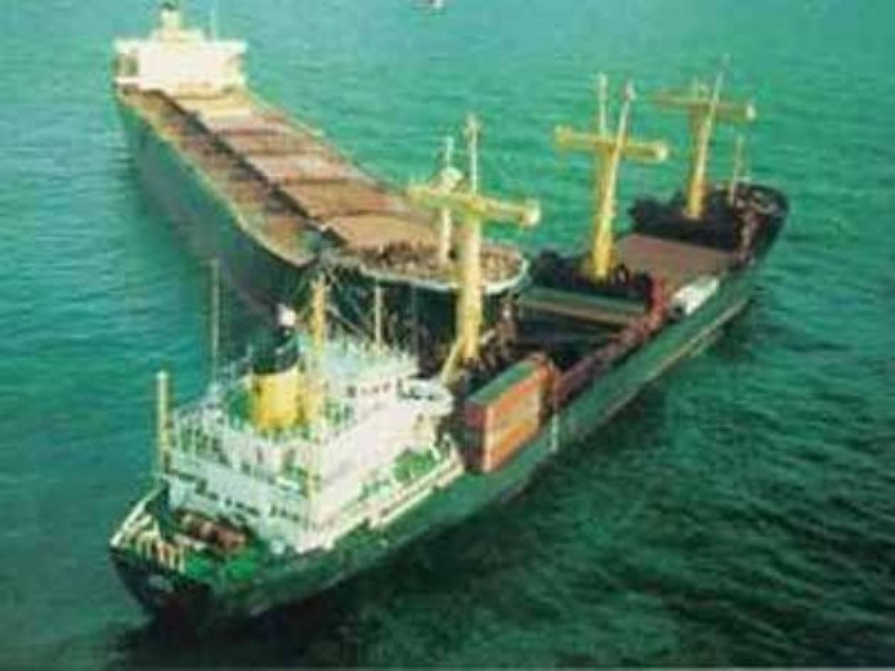 Σύγκρουση πλοίων στα ανοιχτά της Ολλανδίας