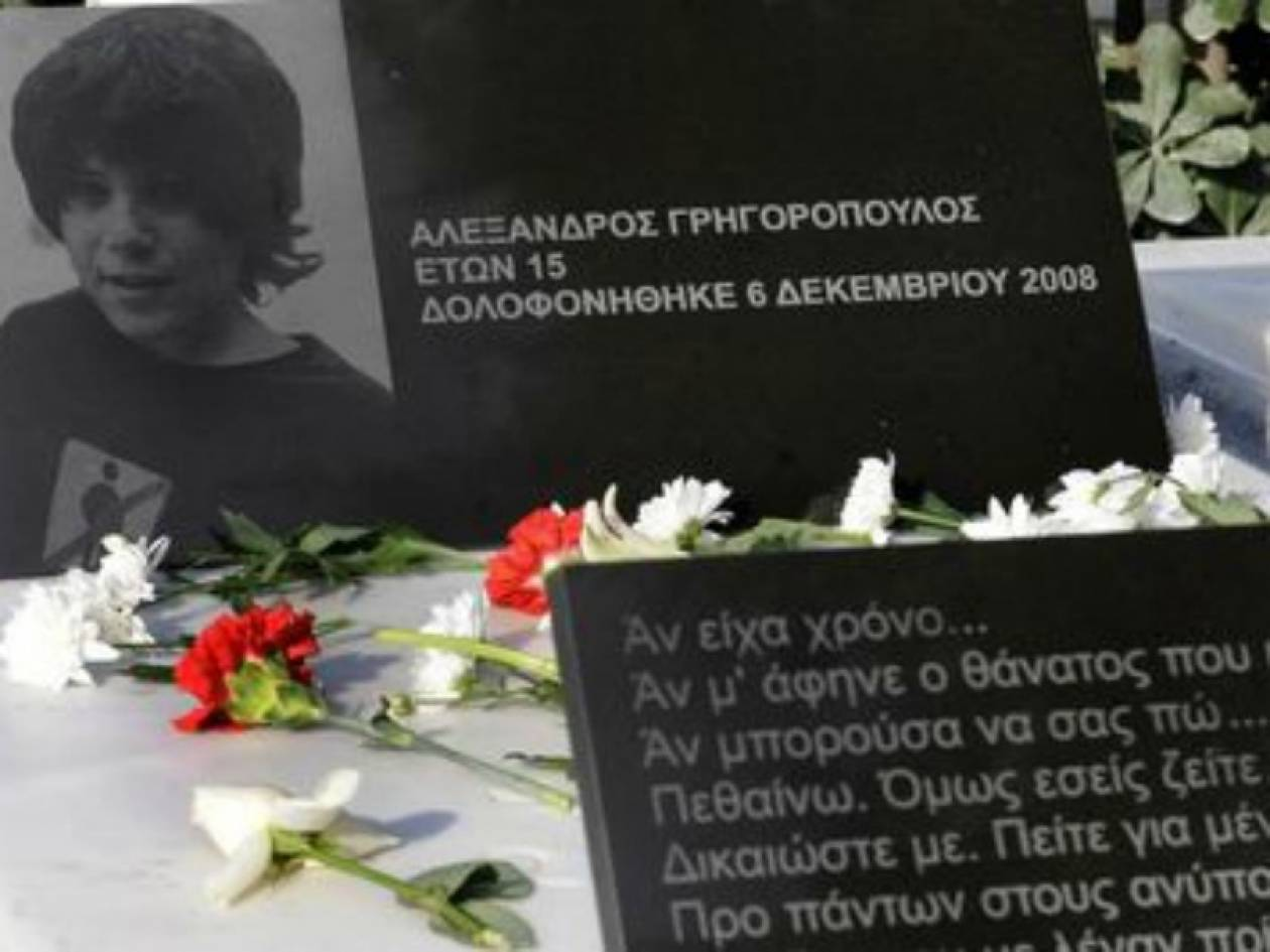 Βίντεο: Tα ντοκουμέντα της δολοφονίας του Αλέξη Γρηγορόπουλου