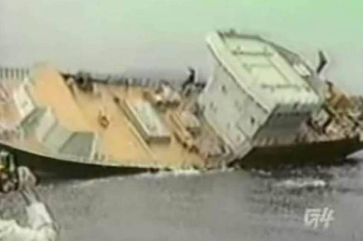 Πλοίο βουλιάζει στο πρώτο του ταξίδι (video)