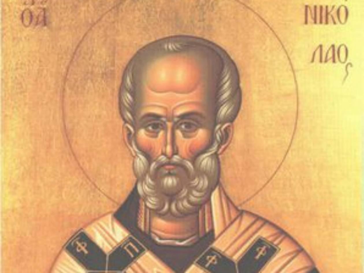 Δείτε: Έτσι ήταν ο Άγιος Νικόλαος όταν ζούσε (φωτό)