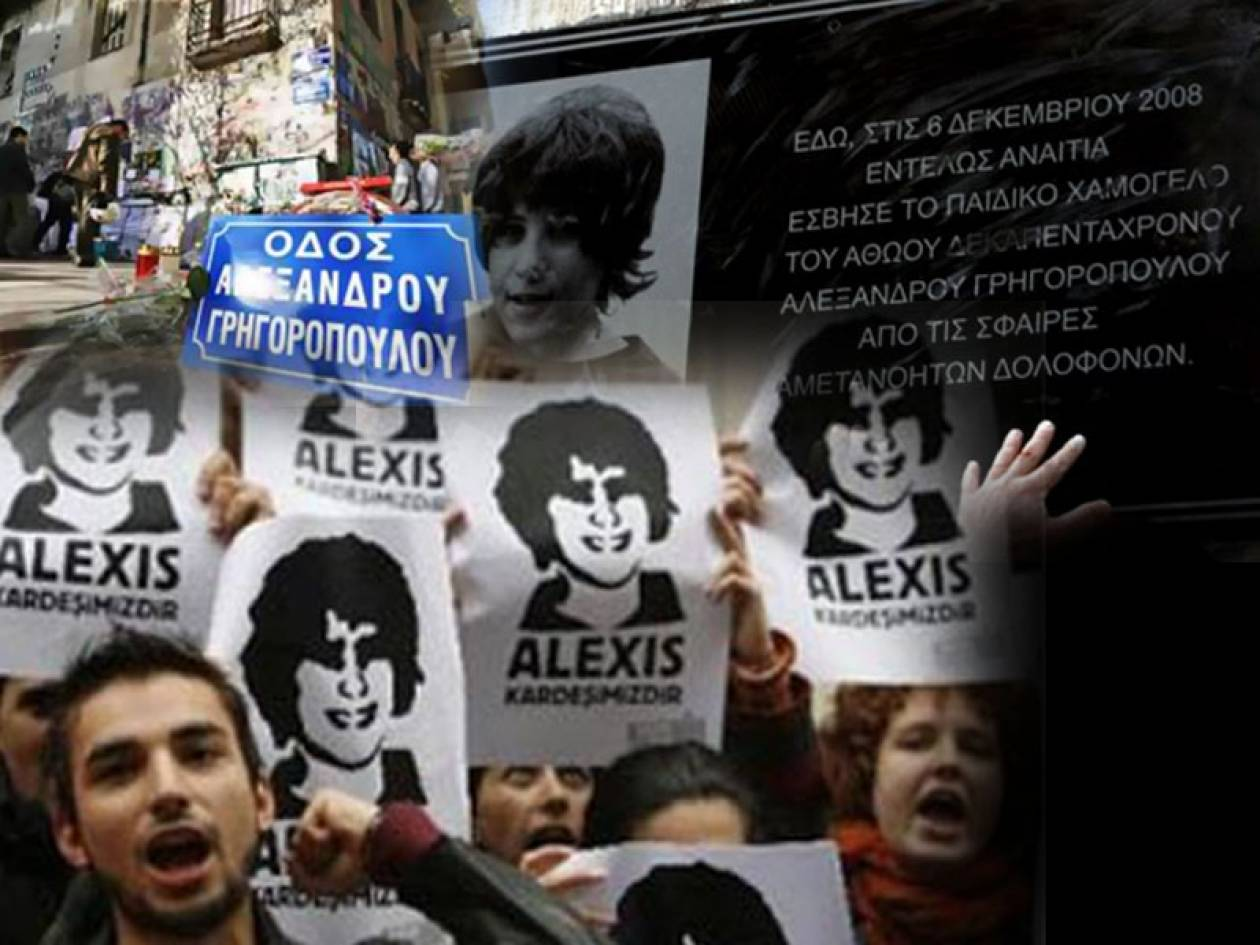 Τέσσερα χρόνια από τη δολοφονία του Αλέξη Γρηγορόπουλου