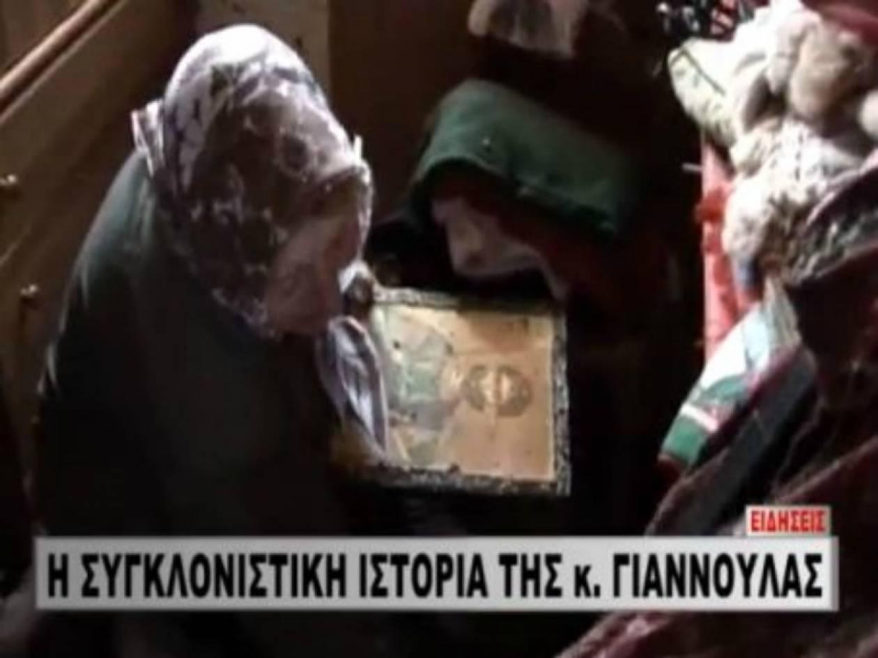 Λέσβος: Η καταστροφή και το θαύμα της κυρίας Γιαννούλας (vid)