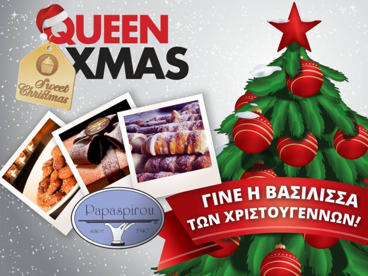 QUEEN CHRISTMAS…SWEET CHRISTMAS