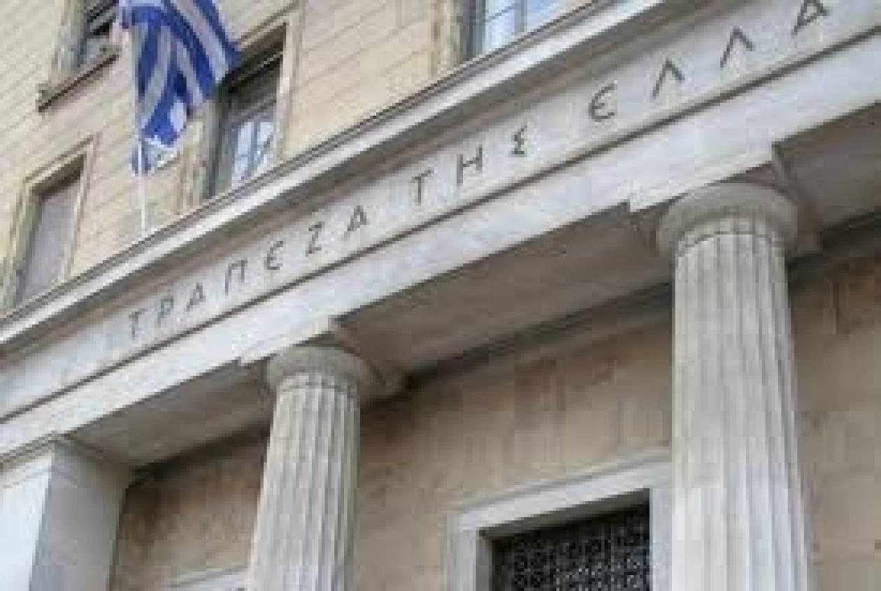 ΤτΕ: Κίνδυνος για τις καταθέσεις αν δεν ανακεφαλαιωθούν οι τράπεζες