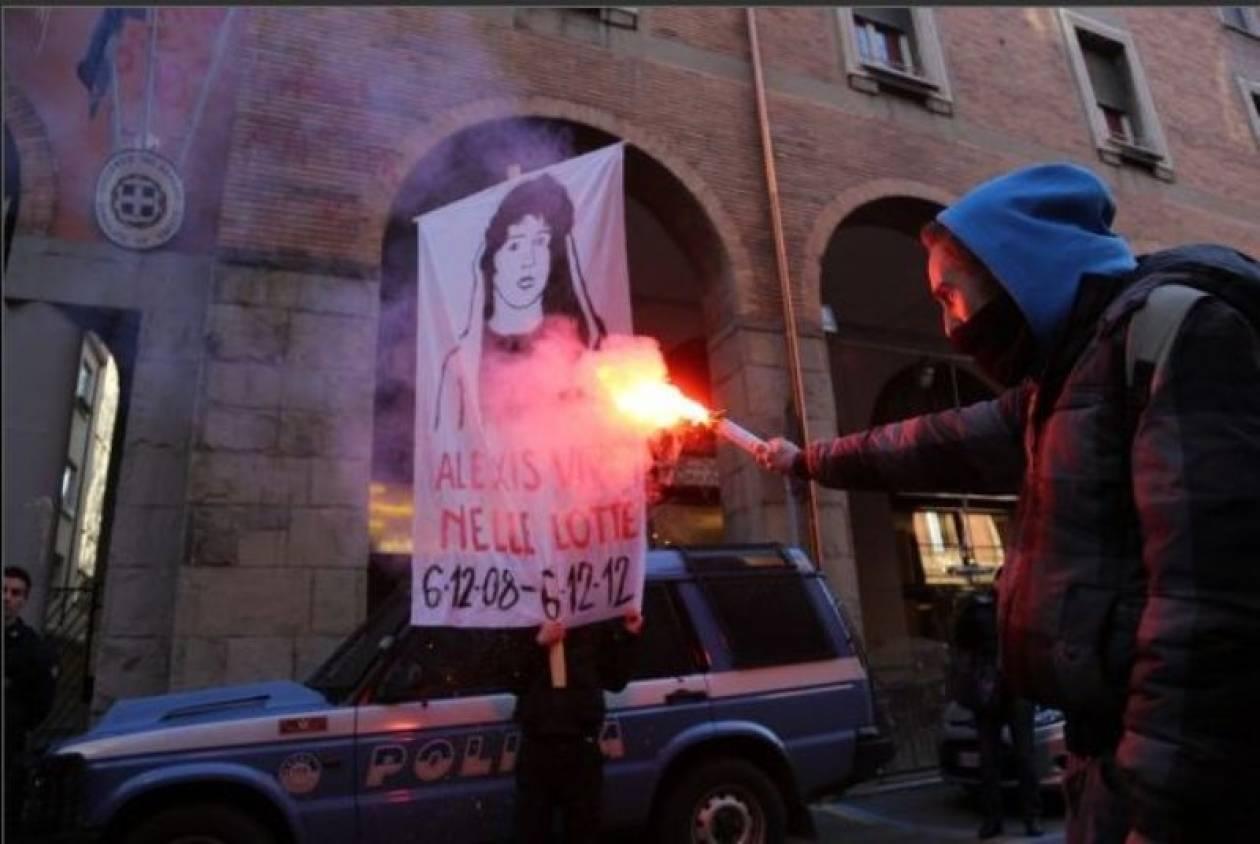 Ιταλοί μαθητές διαδηλώνουν στη μνήμη του Αλέξη Γρηγορόπουλου