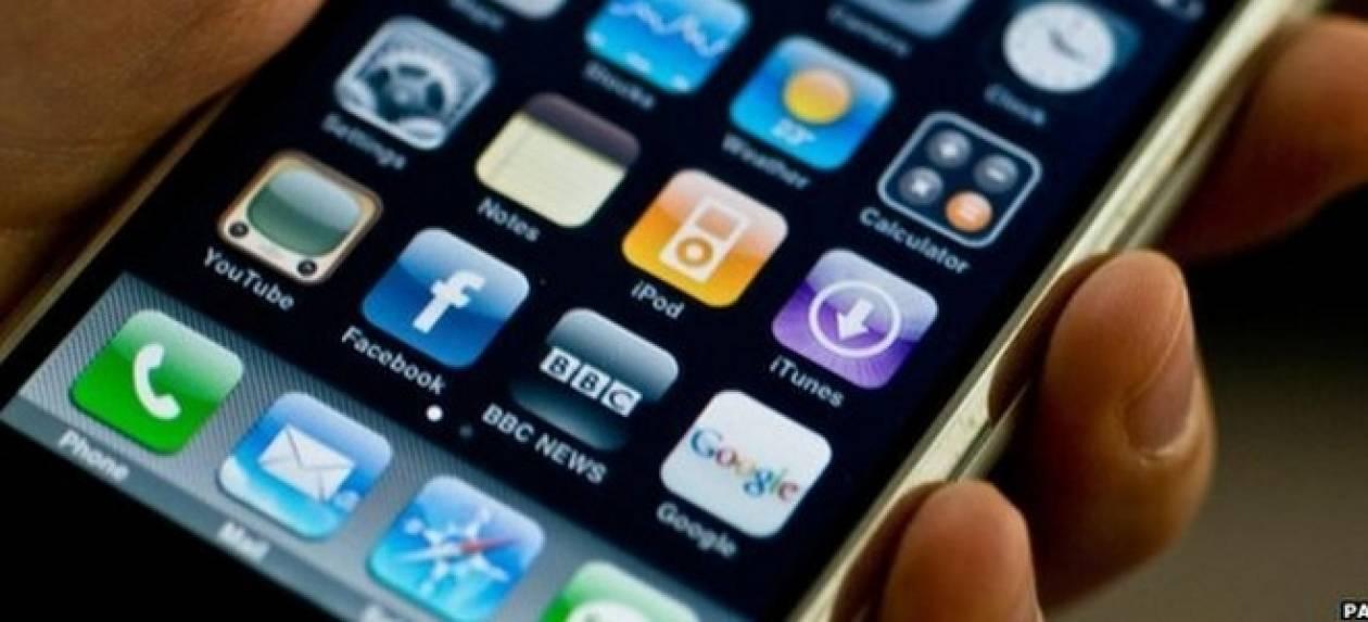 Τι να προσέχετε για να μην σας χρεώνουν extra σε τηλέφωνο και internet