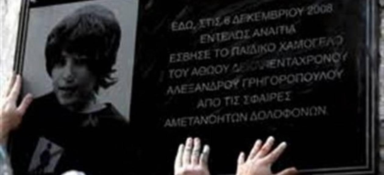 ΤΩΡΑ: Πλήθος κόσμου στο Πανεπιστήμιο Θεσσαλίας στη μνήμη του Αλέξη