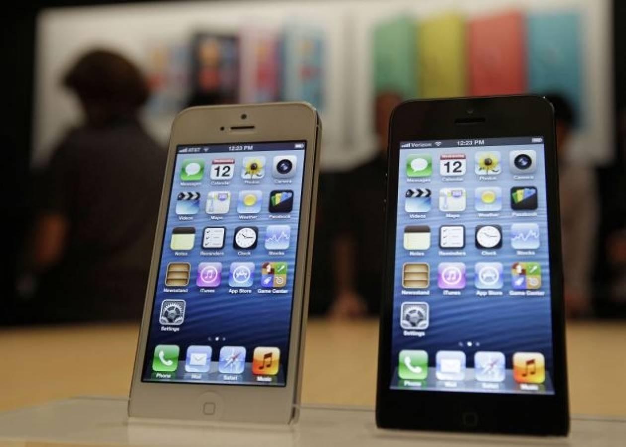 Διέρρευσαν οι πρώτες φωτογραφίες του iPhone 5S;