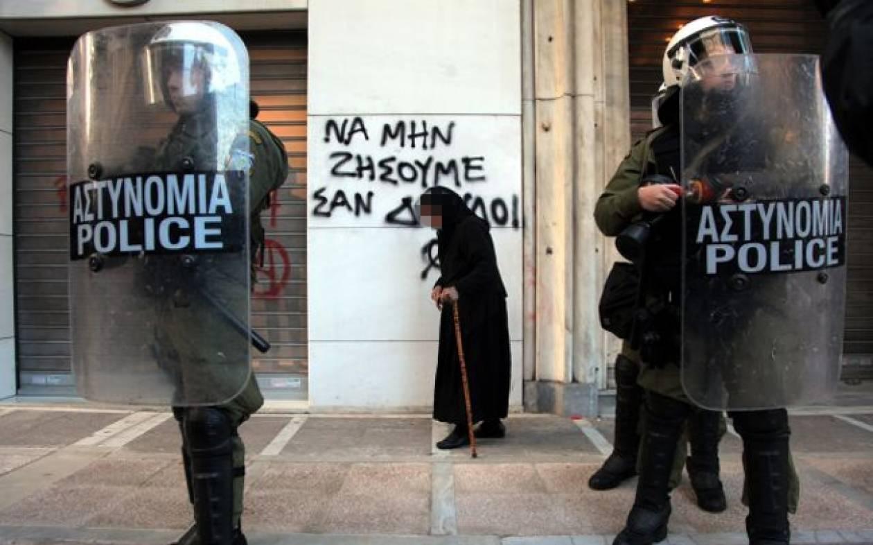 Η συγκλονιστική φωτογραφία από το κέντρο της Αθήνας