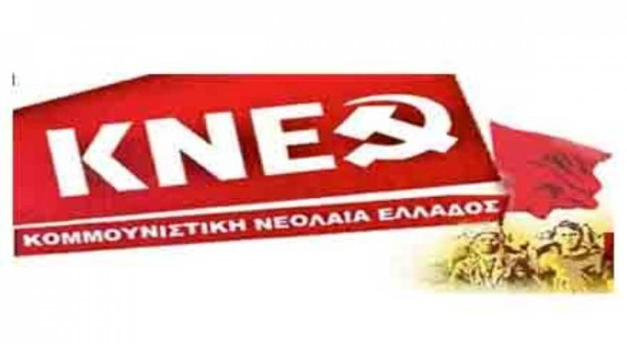 Ανακοίνωση της ΚΝΕ για την επέτειο θανάτου του Α. Γρηγορόπουλου