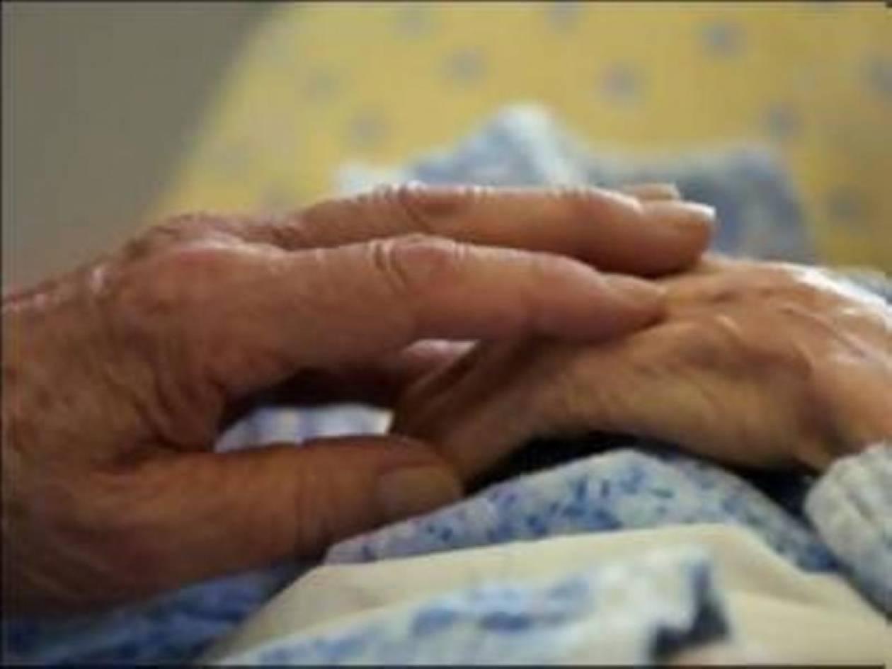 «Έστειλαν» την αδερφή της στο νοσοκομείο για 29.000 ευρώ
