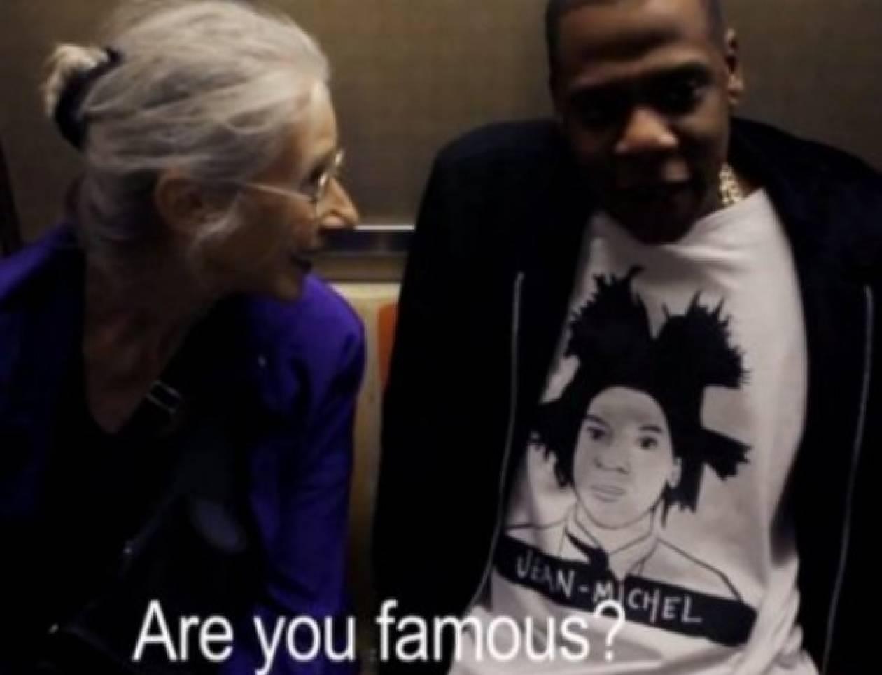 Ο Jay Z εξηγεί σε μια ηλικιωμένη ποιος είναι  (video)