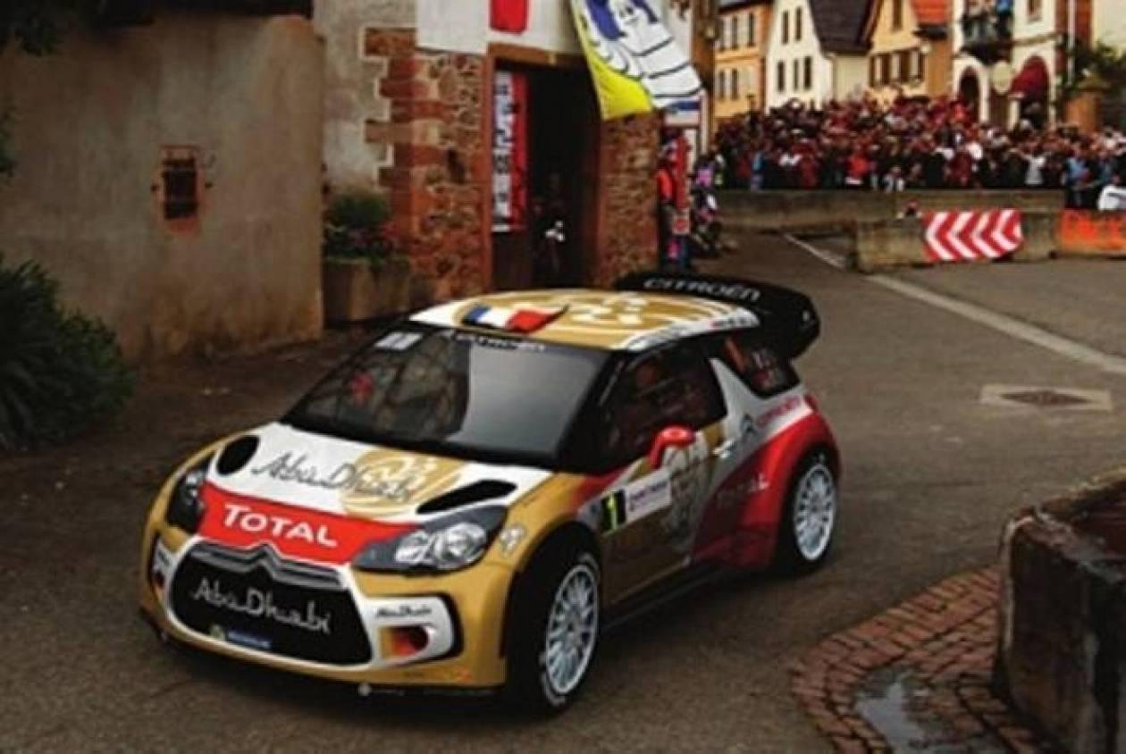 WRC: Τα νέα χρώματα της Citroen