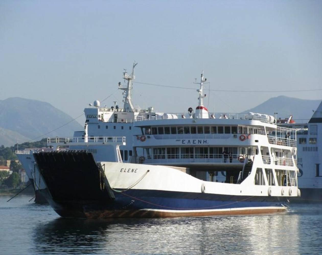Μηχανική βλάβη στο επιβατικό πλοίο «Ελένη» στην Κέρκυρα