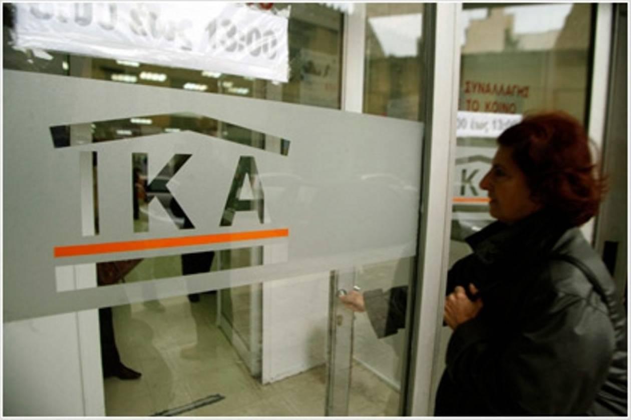 ΙΚΑ: 24ωρη απεργία των υπαλλήλων