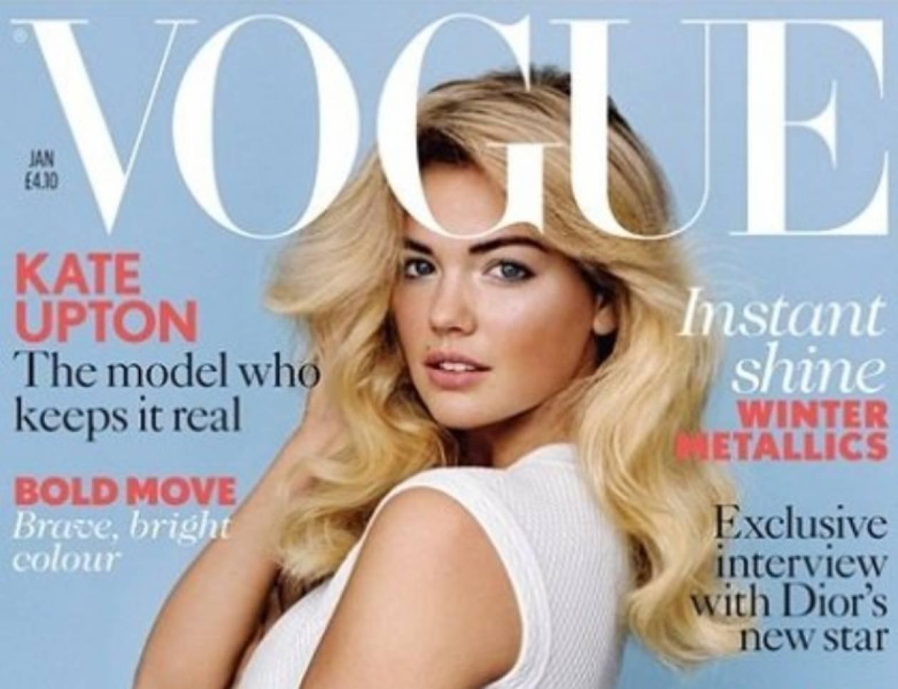 Kate Upton: Προσγειώθηκε στο εξώφυλλο της βρετανικής Vogue