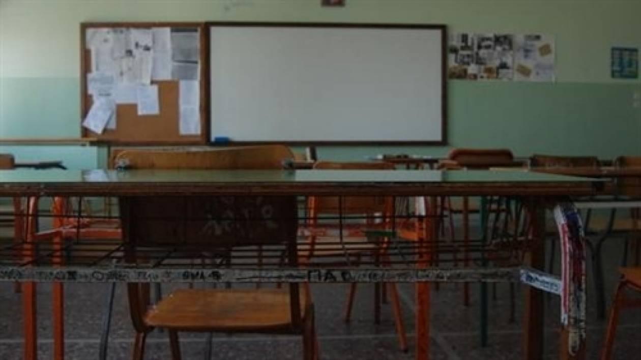 Χαλκίδα: Οι δάσκαλοι φτιάχνουν το «κρυφό σχολειό»!