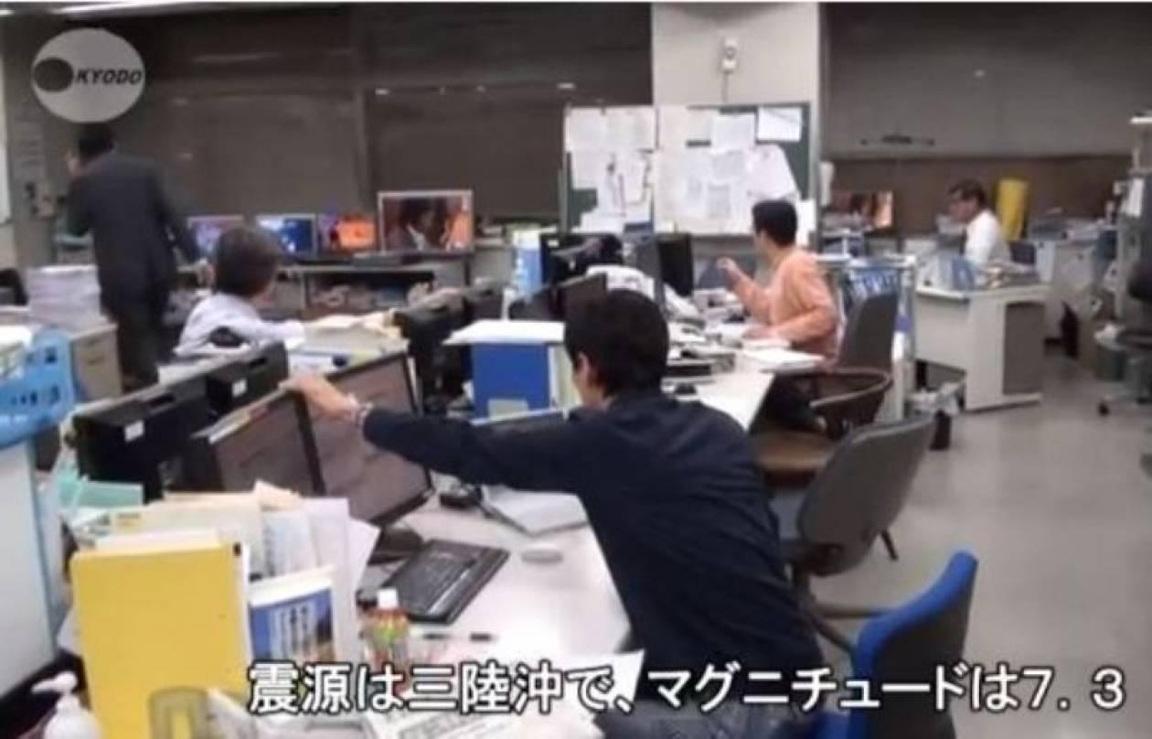 Βίντεο: Οι πρώτες εικόνες από το σεισμό στην Ιαπωνία