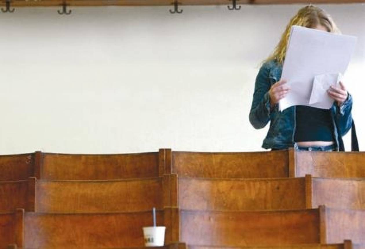 ΣΟΚ! Φοιτήτρια κόντεψε να τυφλωθεί από ατύχημα στη χημεία