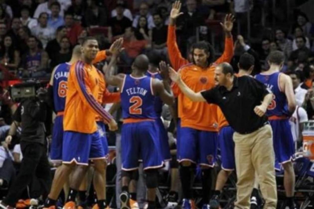 NBA: Θρίαμβος των Νικς στο Μαϊάμι