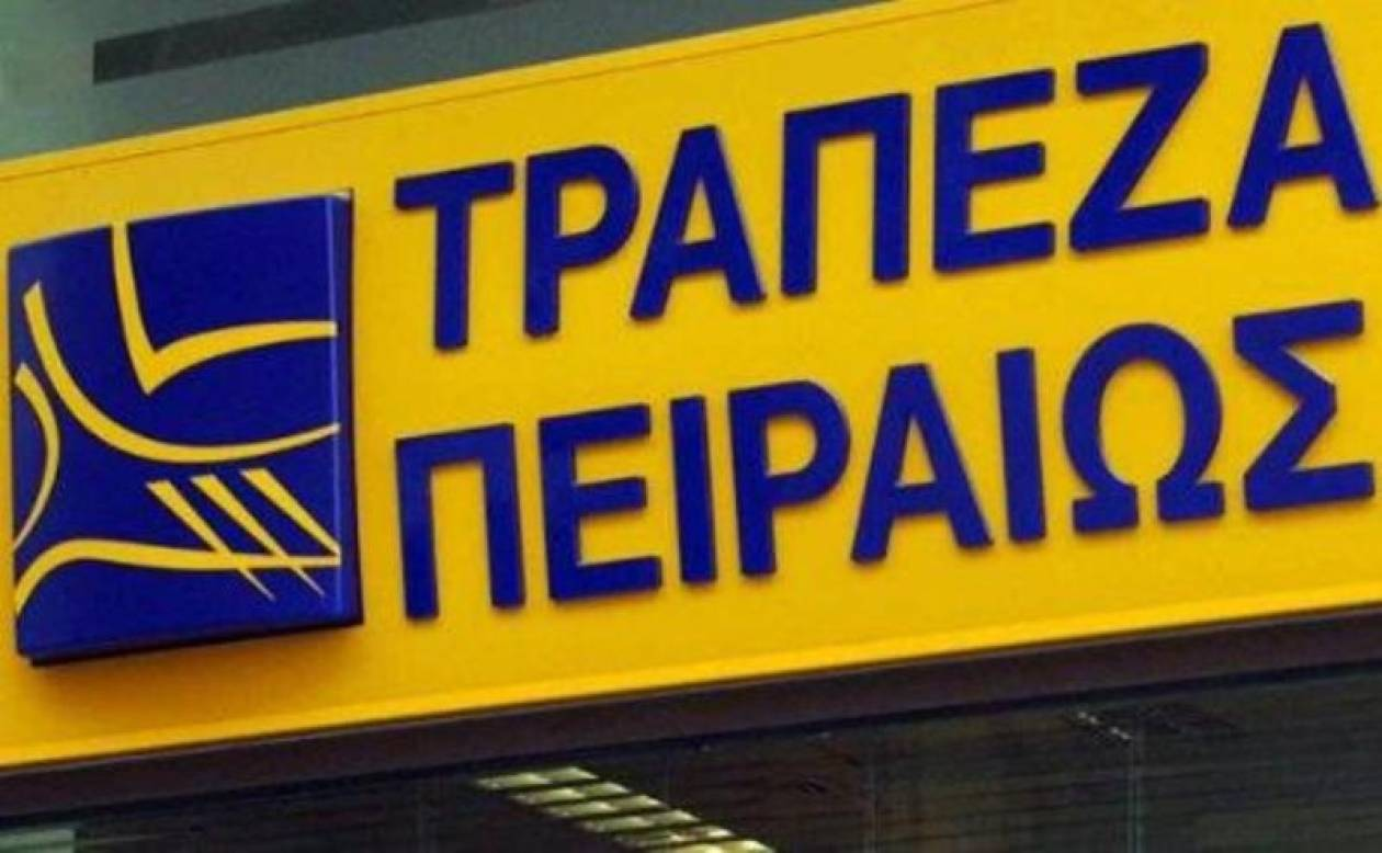 Μετακινήσεις στελεχών στον Όμιλο της Τράπεζας Πειραιώς