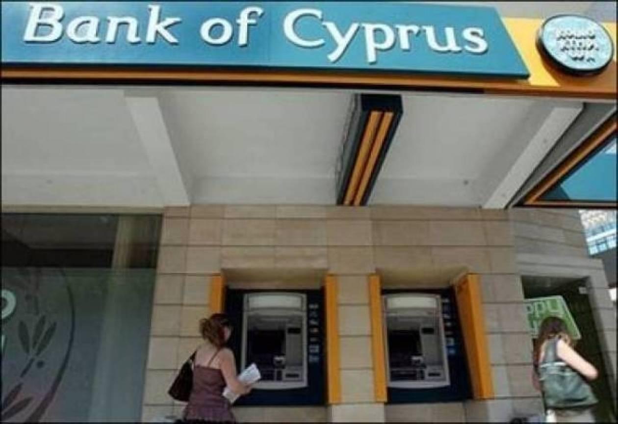 Πρόγραμμα εθελουσίας εξόδου ανακοίνωσε η Τράπεζα Κύπρου