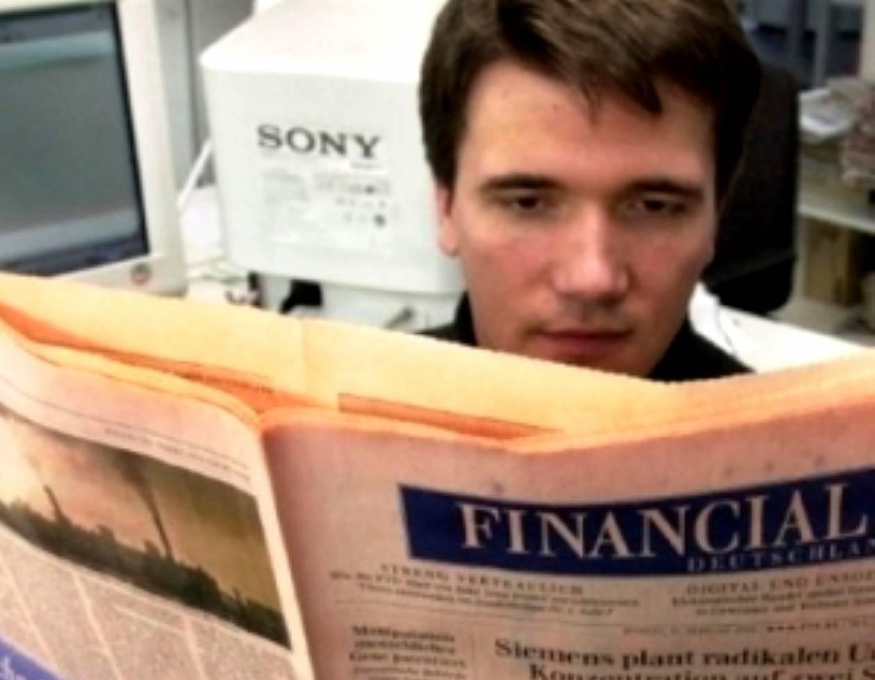 Το τελευταίο φύλλο της Financial Times Deutschland κυκλοφόρησε σήμερα