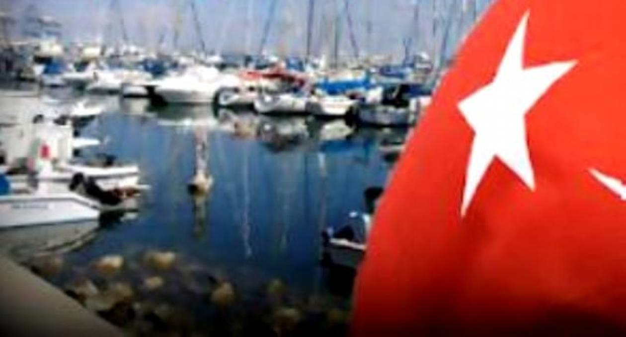 Τουρκική «απόβαση» σε όλες τις ελληνικές μαρίνες με 20 εκατ. ευρώ!
