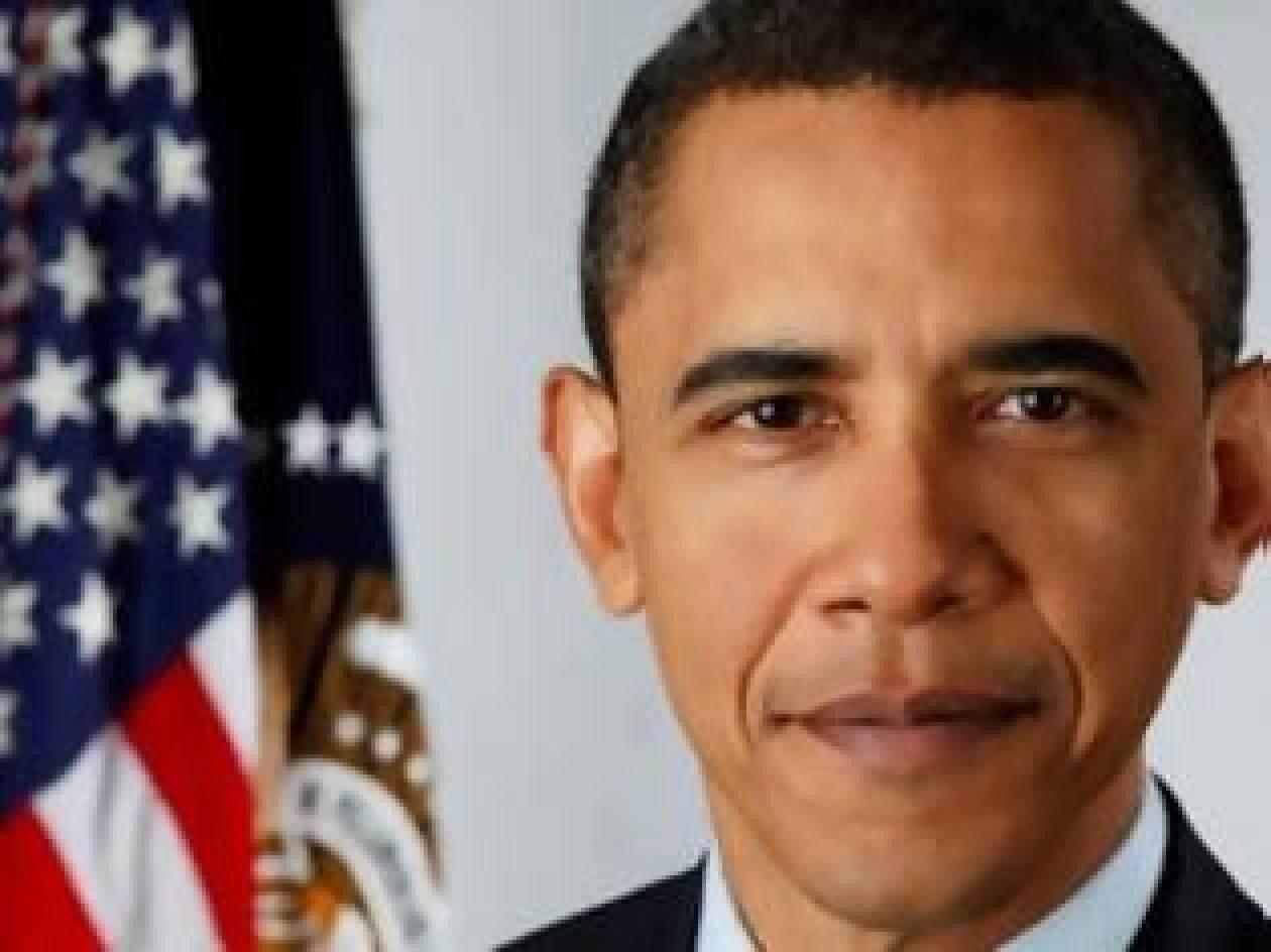20 Ιανουαρίου η ορκωμοσία Ομπάμα