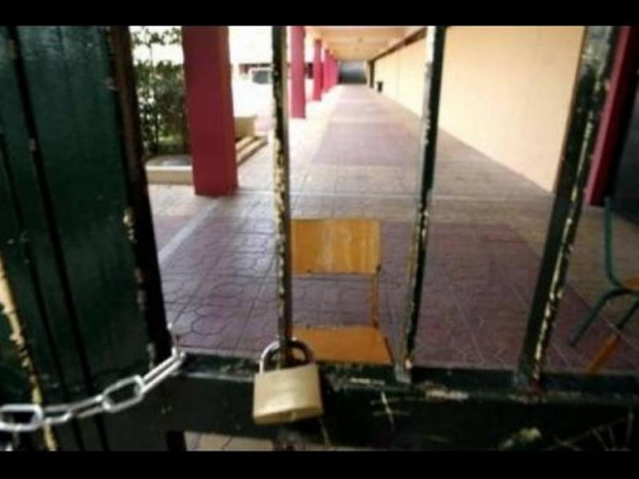 Συμμαθήτριες πιάστηκαν στα χέρια για εθνικιστικούς λόγους