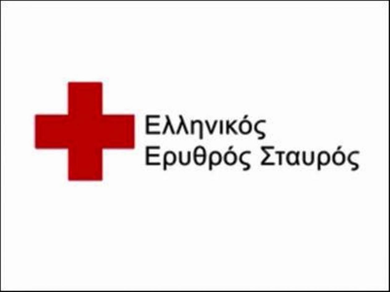Έκκληση του Ελληνικού Ερυθρού Σταυρού για συγκέντρωση τροφίμων