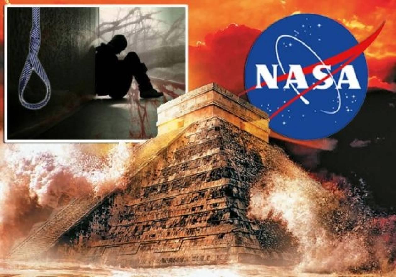 Απίστευτο: Η NASA ανακοίνωσε οδηγίες για το... τέλος του κόσμου!