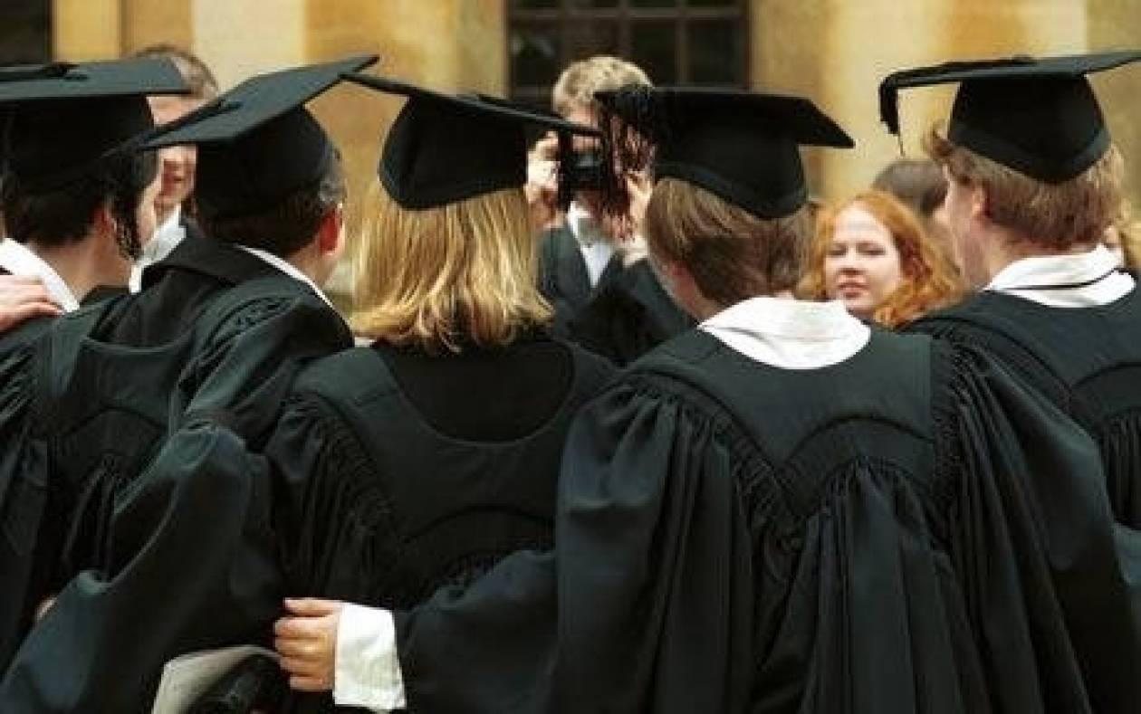 Σε πανεπιστήμια του εξωτερικού τα παιδιά των πολιτικών!
