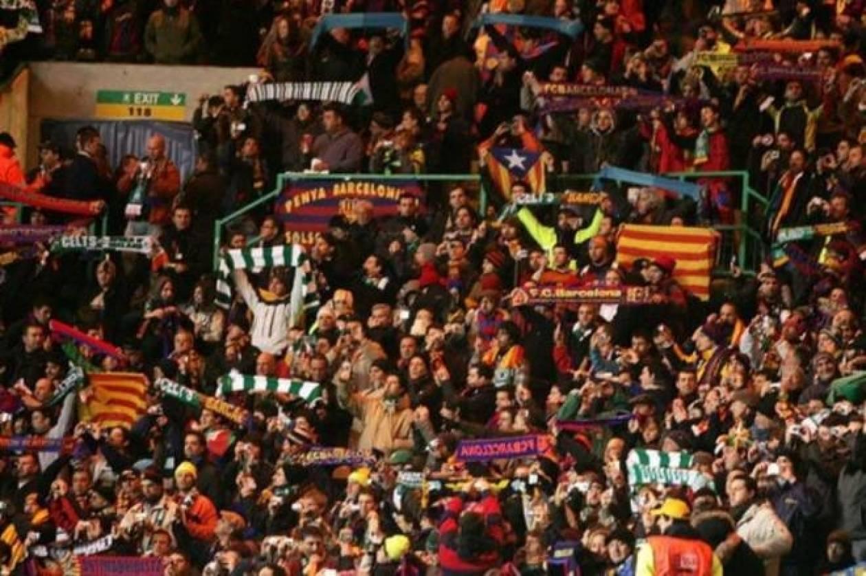 Σέλτικ: Οι οπαδοί τραγουδούν τον ύμνο της Μπαρτσελόνα! (video)