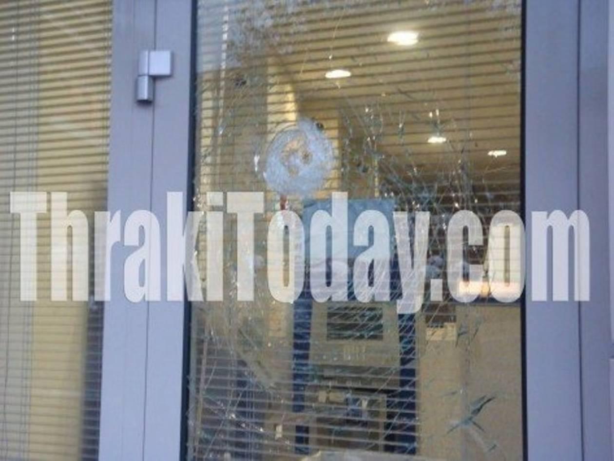 Έσπασαν τράπεζα μετά τα εγκαίνια των γραφείων της Χρυσής Αυγής