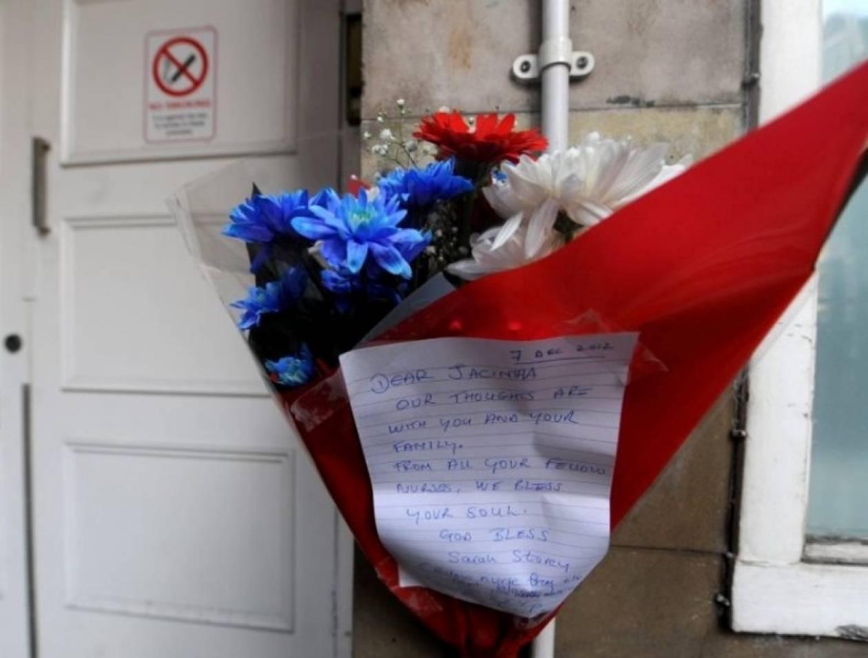 Οργή στη Βρετανία για το θάνατο της νοσοκόμας της Κέιτ