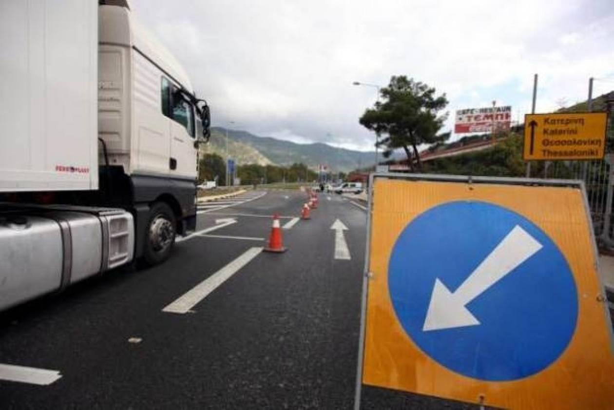 Κυκλοφοριακές ρυθμίσεις στην Ε.Ο. Κορίνθου - Τριπόλεως - Καλαμάτας