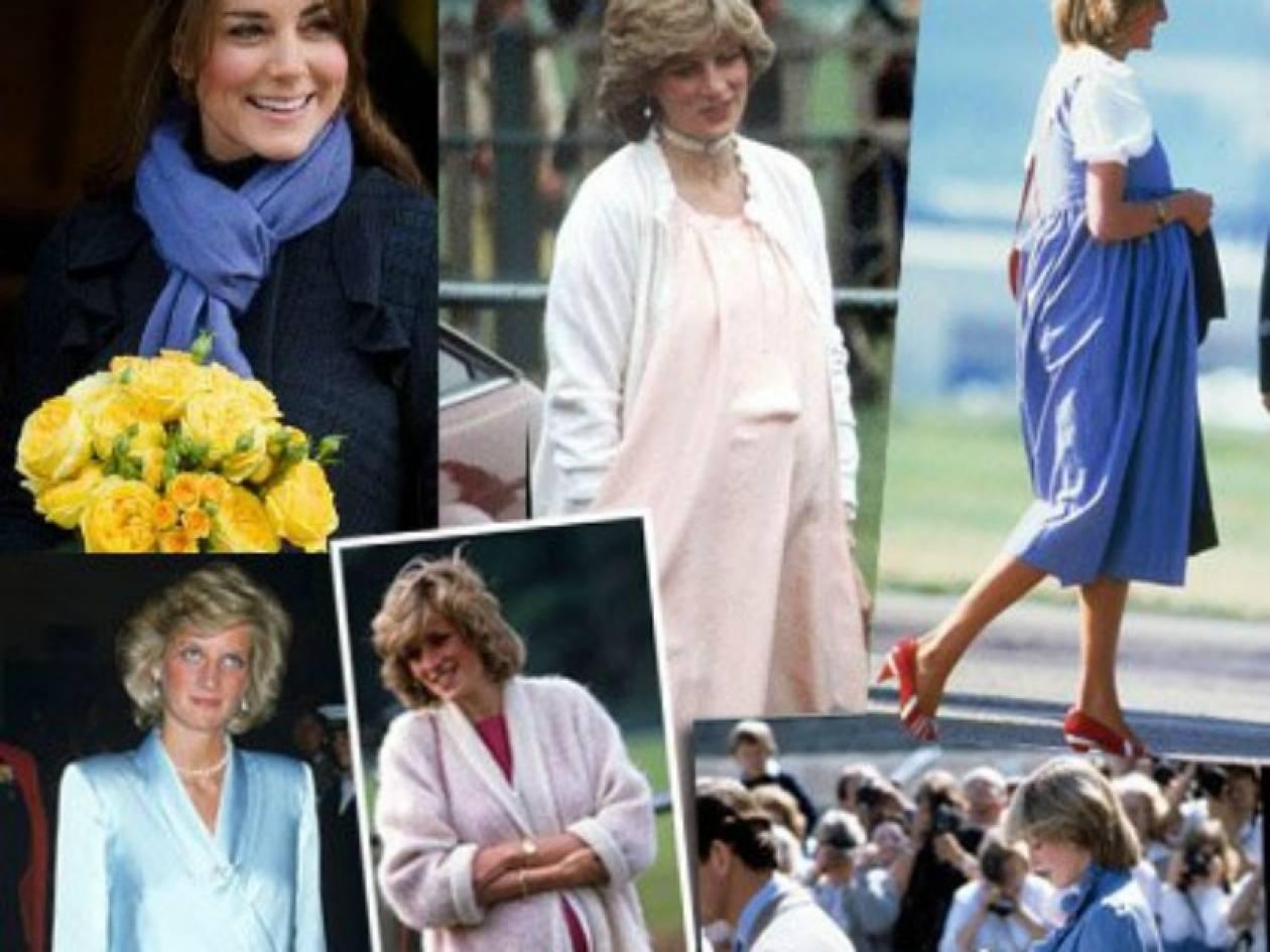 Θα ακολουθήσει η Middleton τα στυλιστικά tips της προγκίπισσας Diana;