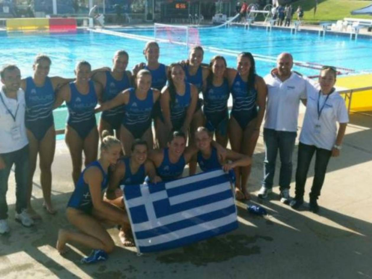 LIVE TV: Ουγγαρία - Ελλάδα