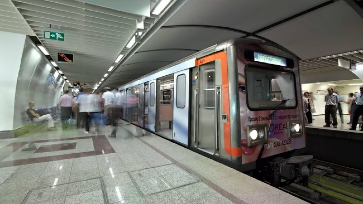 Πριν από λίγο: Ηλικιωμένος έπεσε στις γραμμές του Μετρό!
